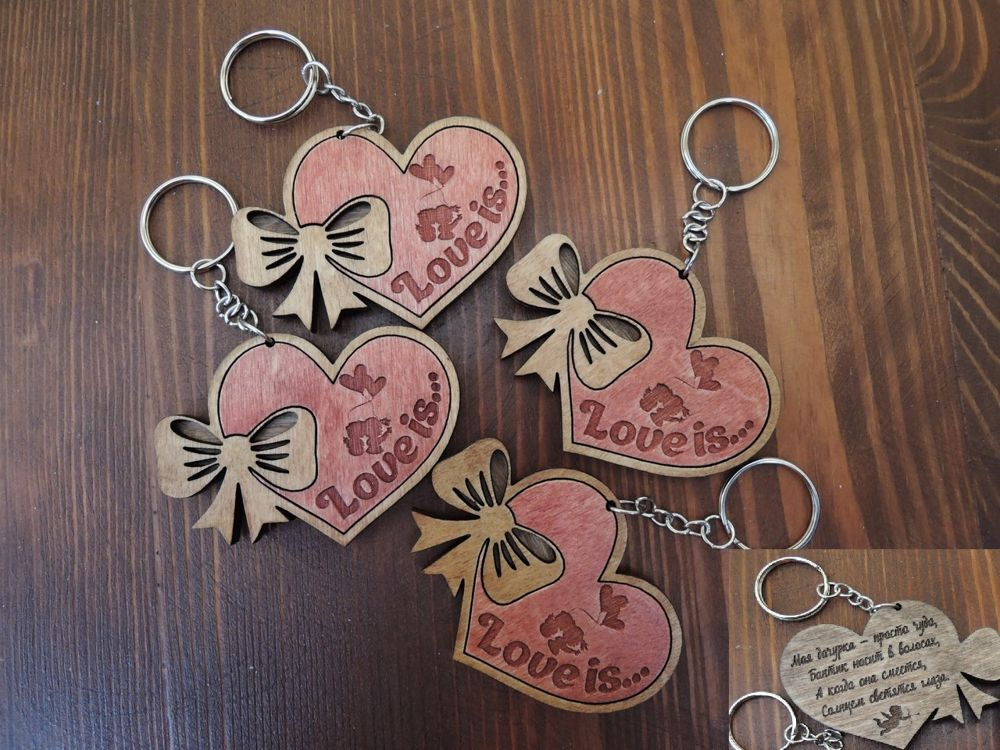 Keychains For Your Loved Ones Lasercut Free CDR Vectors Art