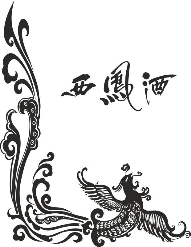 Xifeng logo vector Free CDR Vectors Art