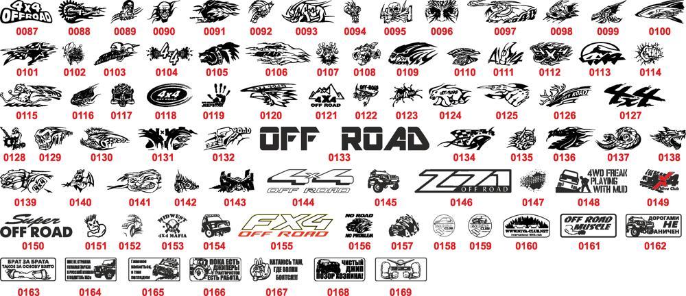 Off Road Sticker bomb Free CDR Vectors Art
