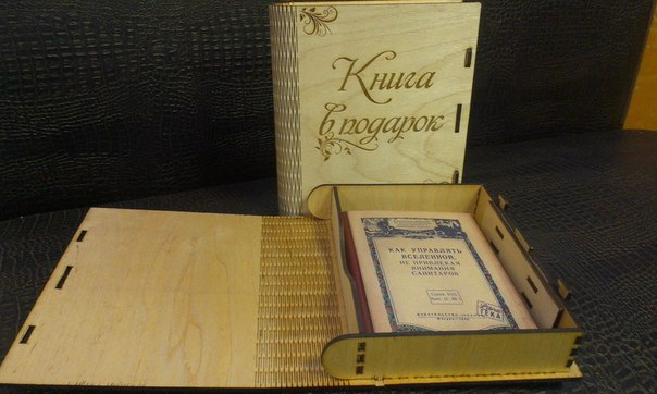 Kniga Free CDR Vectors Art