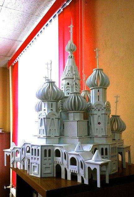 Pokrovsky Sobor Free CDR Vectors Art