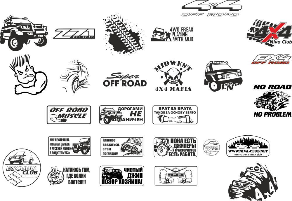 Off Road Stickers Pack Free CDR Vectors Art