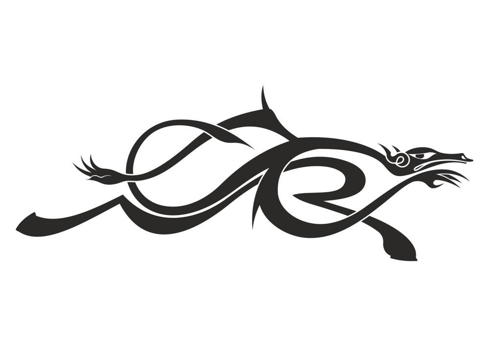 Dragon Symbol Tattoos Free CDR Vectors Art