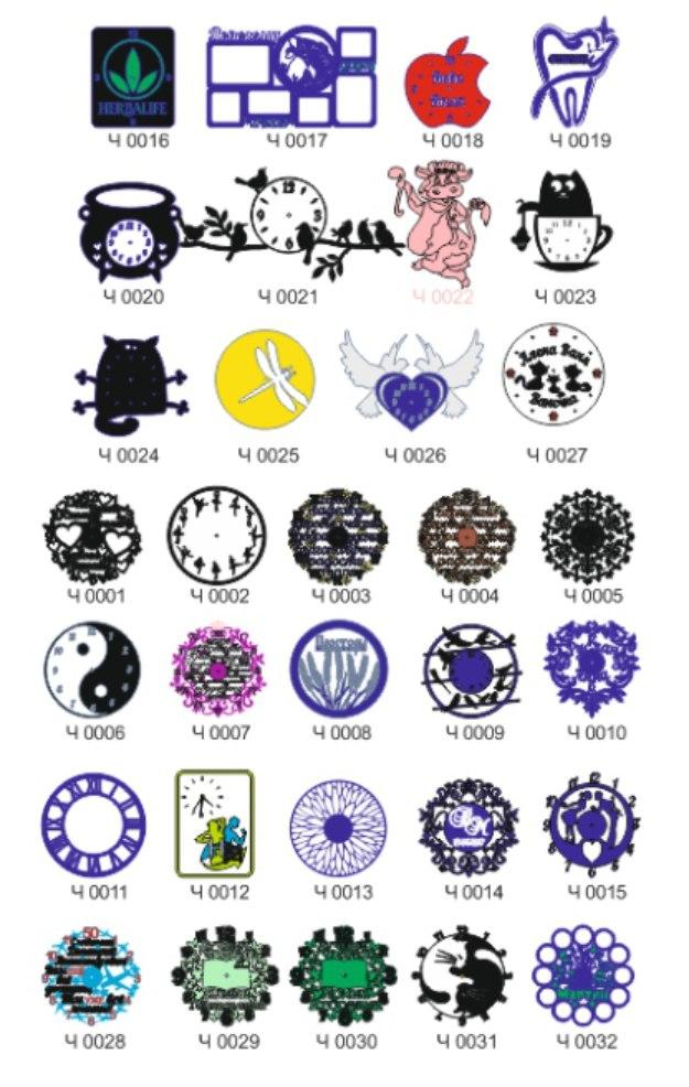 Clocks Free CDR Vectors Art
