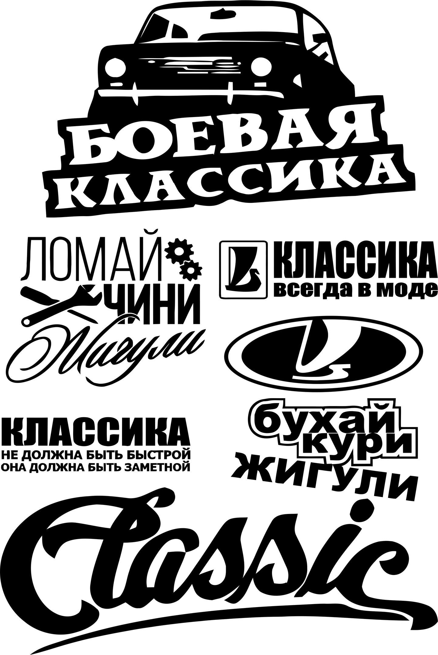 Zhiga Vector Pack Free CDR Vectors Art