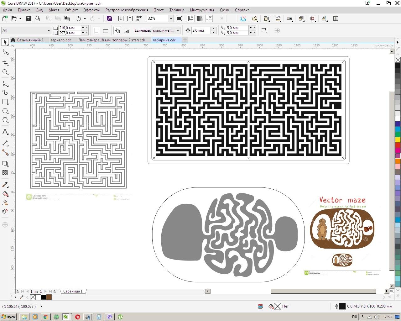 Maze Free CDR Vectors Art