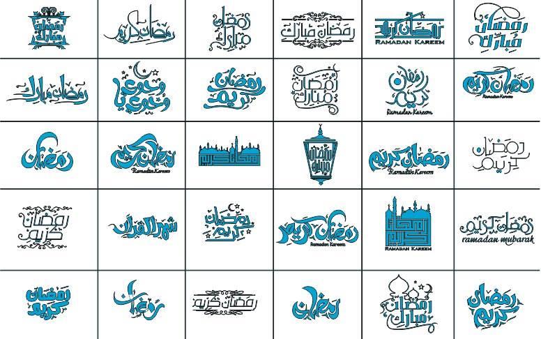 Ramadan Kareem Typography Vector Logo Free CDR Vectors Art