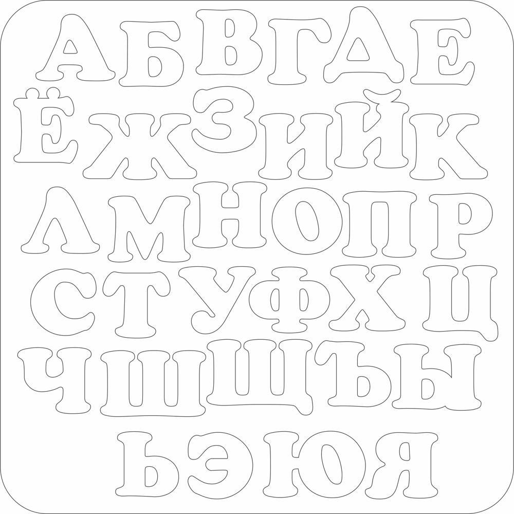 Alfavit Pack Free CDR Vectors Art