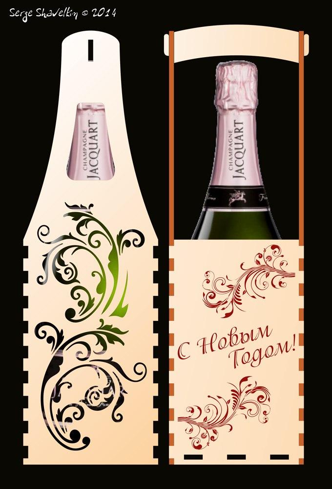 Champagne Bottle Box Laser Cutting Free CDR Vectors Art