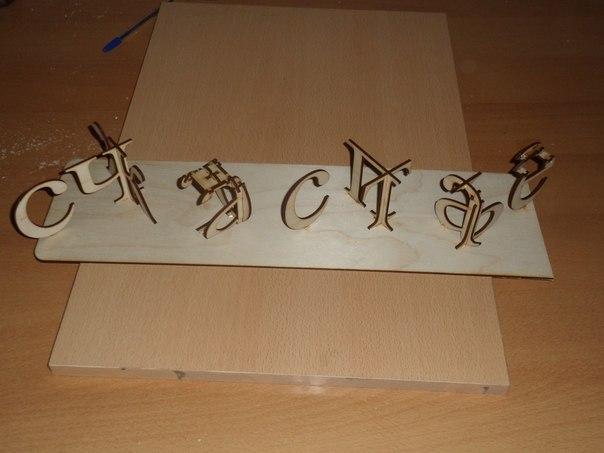 S Zh Free CDR Vectors Art