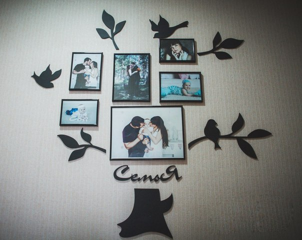 Tree Of Life Picture Frame Laser Cutting Free CDR Vectors Art