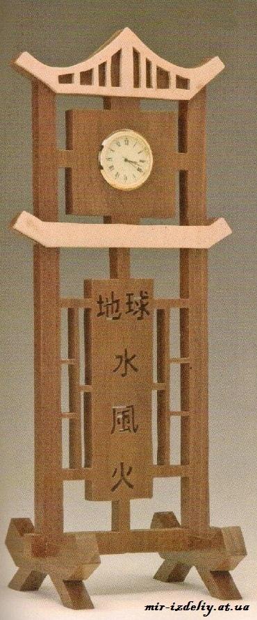 Chasy Japan Free CDR Vectors Art