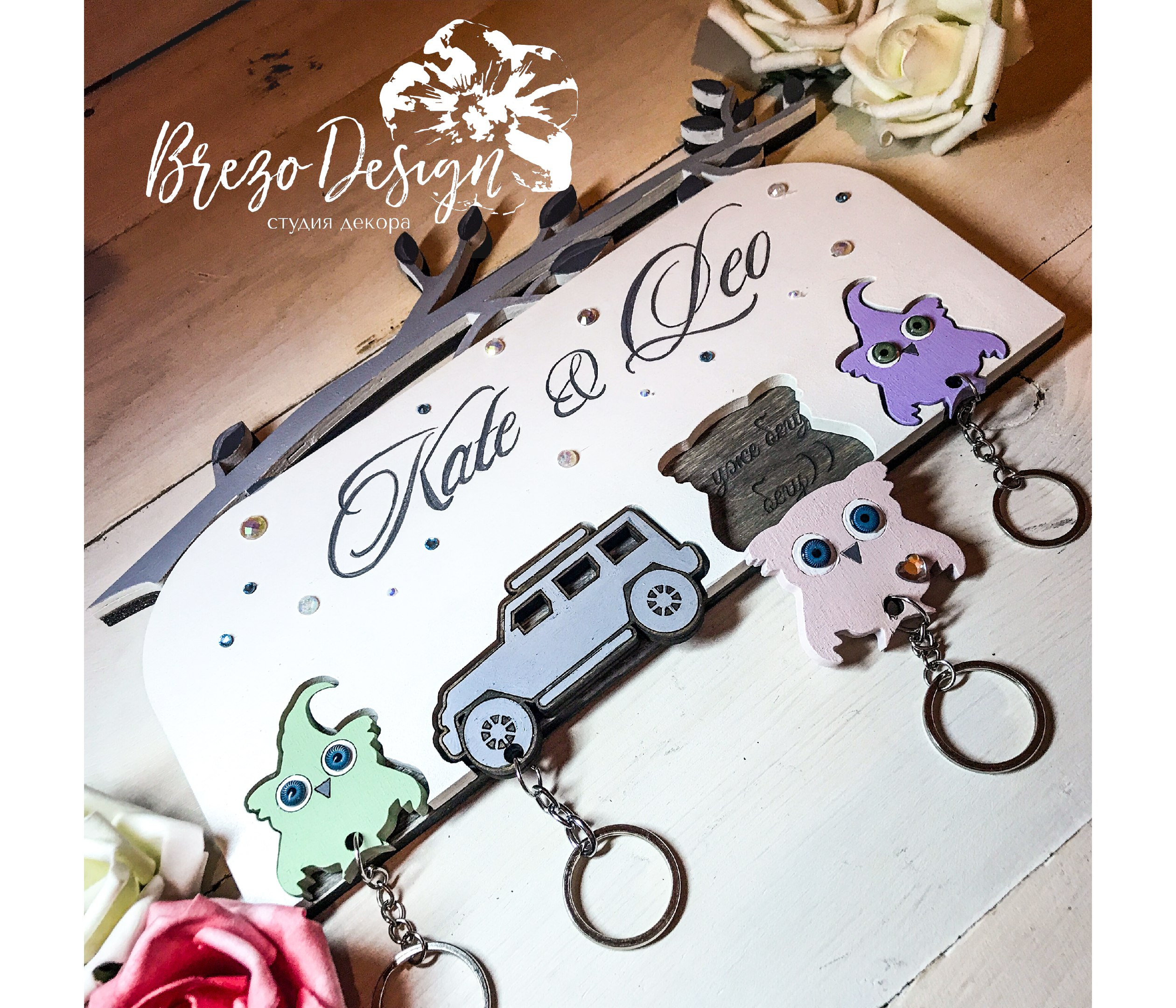 Personalized Key Holder 2 Free CDR Vectors Art