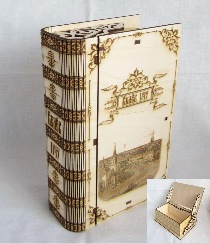Lasercut Bookcase Free CDR Vectors Art
