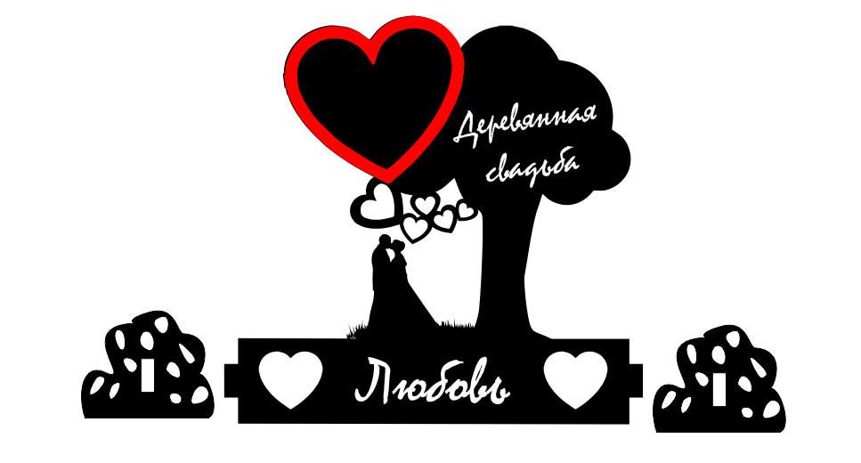 Derevyannaya Svadba Free CDR Vectors Art