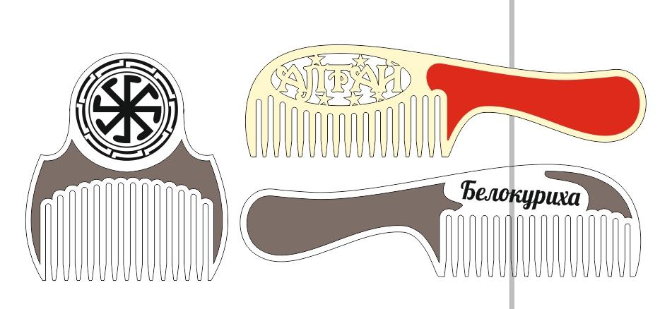 Brush and Comb Set laser cut Free CDR Vectors Art