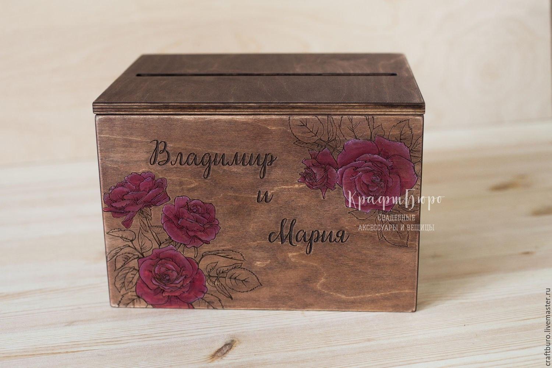Box With Roses Laser Cut Free CDR Vectors Art