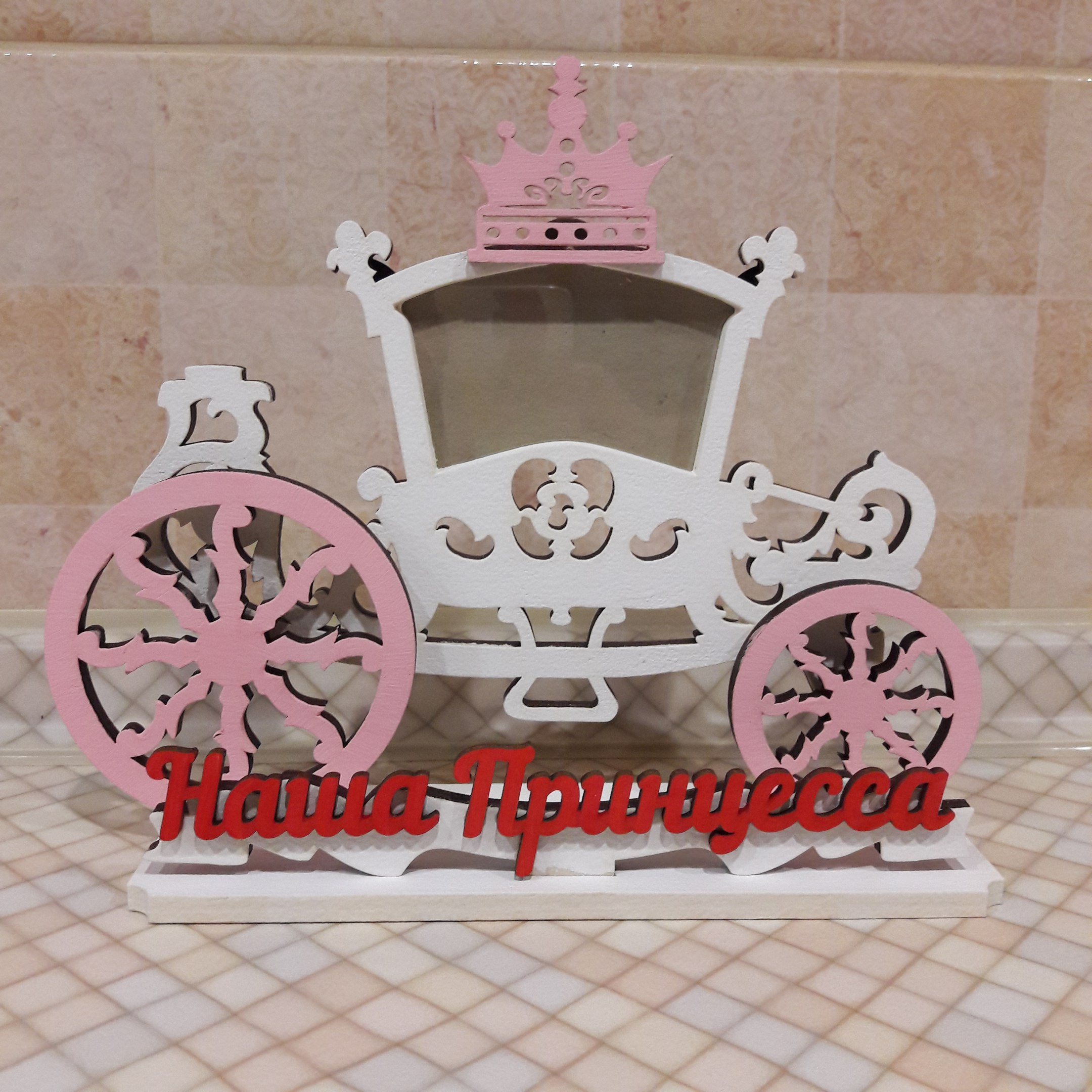 Carriage Frame Free CDR Vectors Art