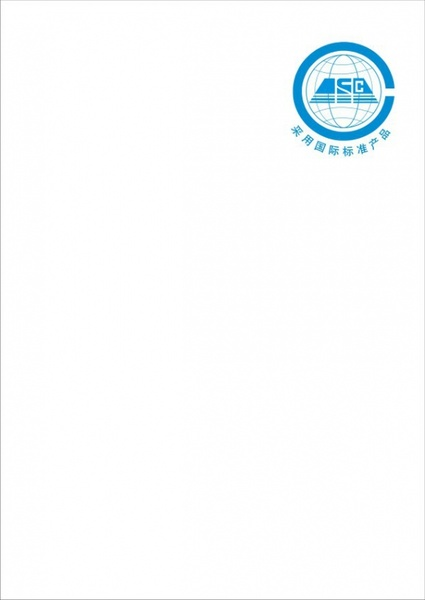 Adopt international standards products Free CDR Vectors Art
