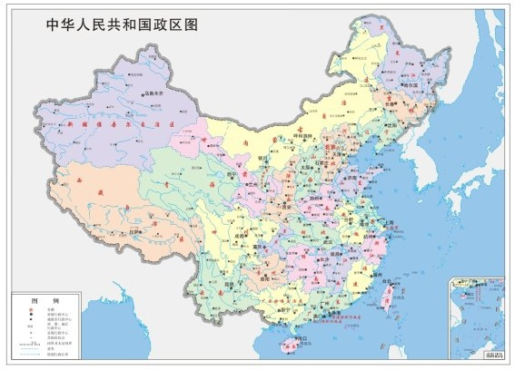 Administrative region of the people 39s republic of china figure Free CDR Vectors Art