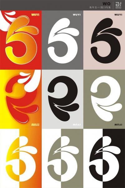 51 art font Free CDR Vectors Art