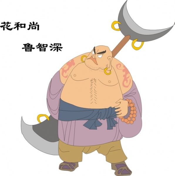 Ancient chinese characters Free CDR Vectors Art