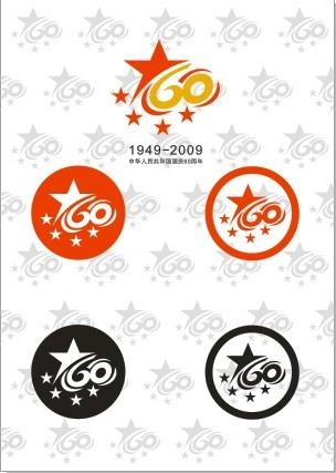 60th anniversary vector logo Free CDR Vectors Art