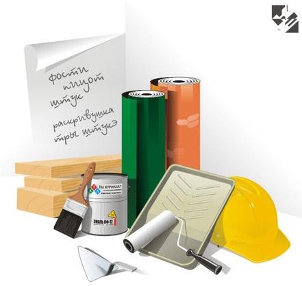 building materials Free CDR Vectors Art