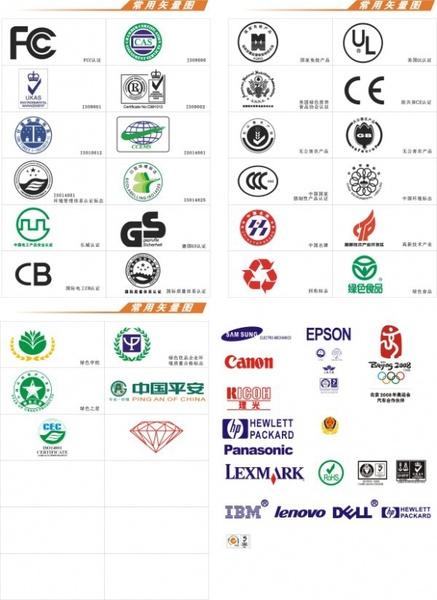 Common certification marks Free CDR Vectors Art