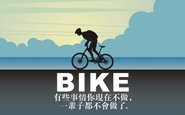 Bike humanoid silhouette Free CDR Vectors Art