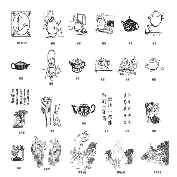 elements of the tea culture Free CDR Vectors Art