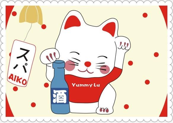Cartoon lucky cat Free CDR Vectors Art