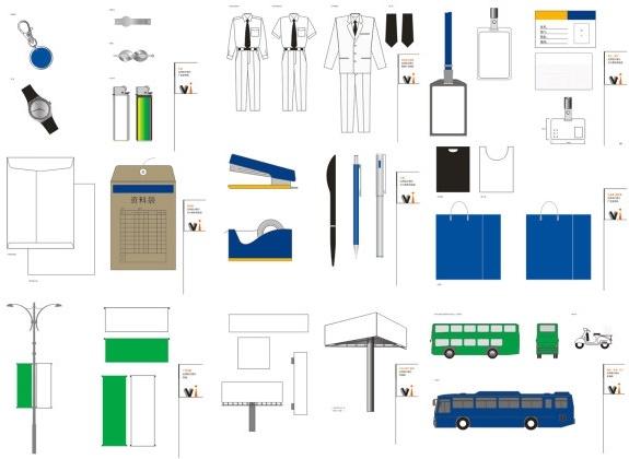 A vi template Free CDR Vectors Art
