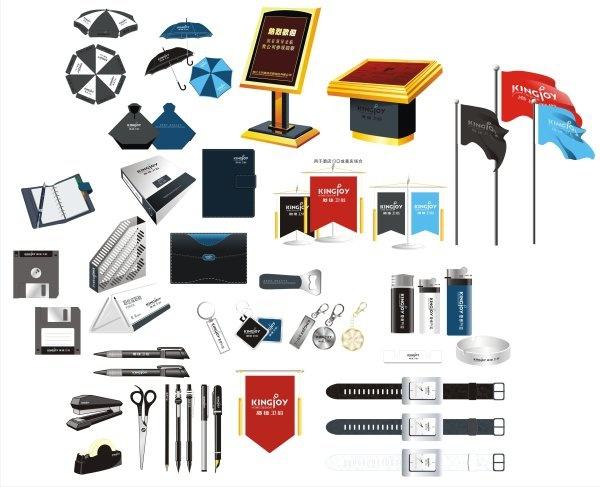 Office supplies-179877 Free CDR Vectors Art