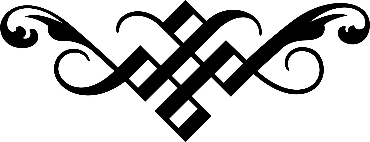 Calligraphic Ornament Free CDR Vectors Art