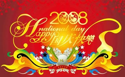 National day Free CDR Vectors Art