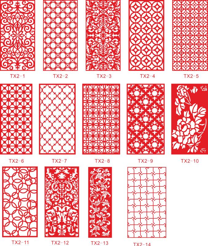 镂空宝典a (40) Free CDR Vectors Art