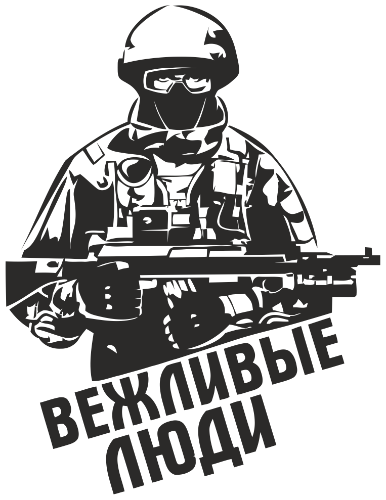 Vezhlivye Lyudi Flag Free CDR Vectors Art