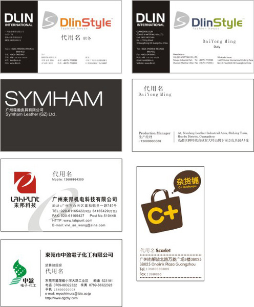 Business card templates-2531122 Free CDR Vectors Art