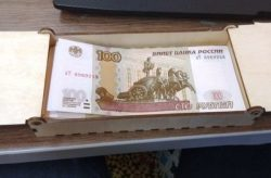 Money Box File Download LaserCut Free CDR Vectors Art