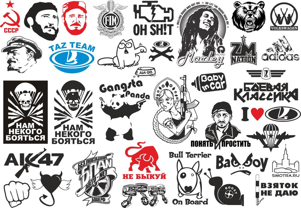 Popular Stickers Pack File Free CDR Vectors Art