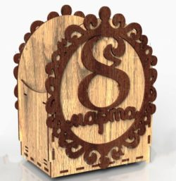 Box March 8 Download For Laser Cut Free DXF File