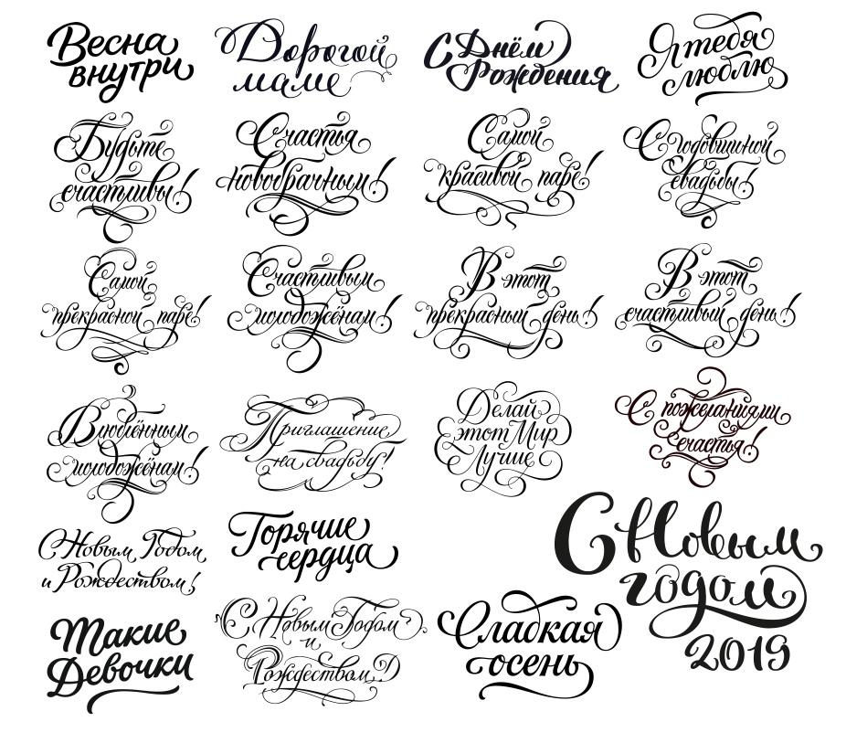 Kalligrafia File Free CDR Vectors Art