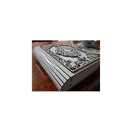 Quran box صندوق المصحف الشريف Free DXF File