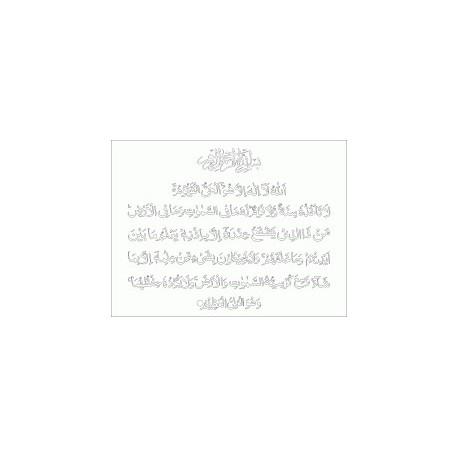 Ayatul Kursi Free DXF File