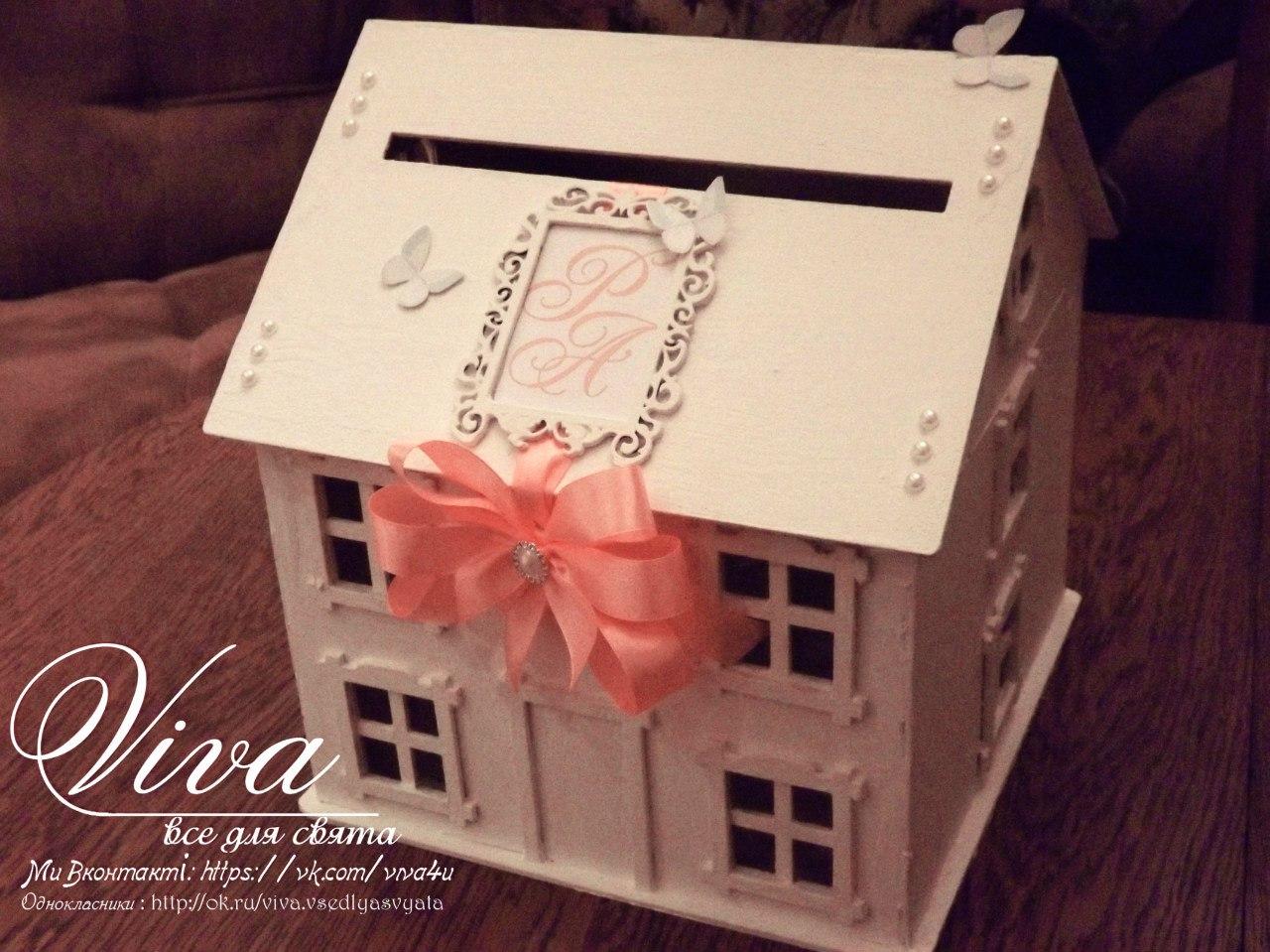 Laser Cutting Wedding Card Box File Free CDR Vectors Art