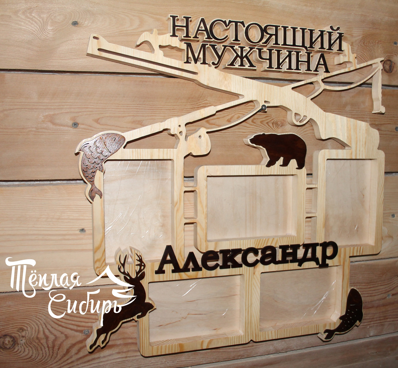 Nastoyaschy Muzhchina File Free CDR Vectors Art