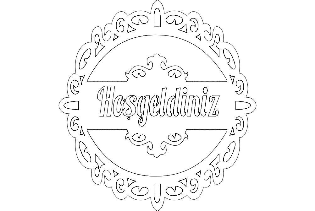 Hosgeld N Design Logo Free DXF File