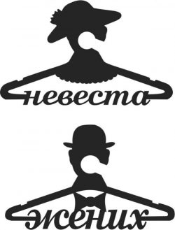Clothes Hangers With Hat Download For Laser Cut Cnc Free CDR Vectors Art