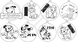 Bull Dog Decorating Tree Free DXF File